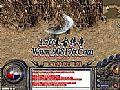 1.76烽火简单分析战士神圣战甲术