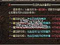 王者精品1.76,确切地说需要恶灵僵尸每一击