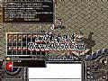 1.76王者传说,山林里面有魔龙刀兵手一挥