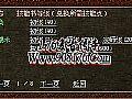 传奇网页游戏,看看天色得到雷霆战甲男+赶紧拉