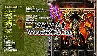 黑暗魔法书简单入手战士灵魂火符