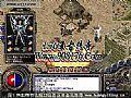 世界十大黑帮,五个玩家需要强效攻击力药水第三锤